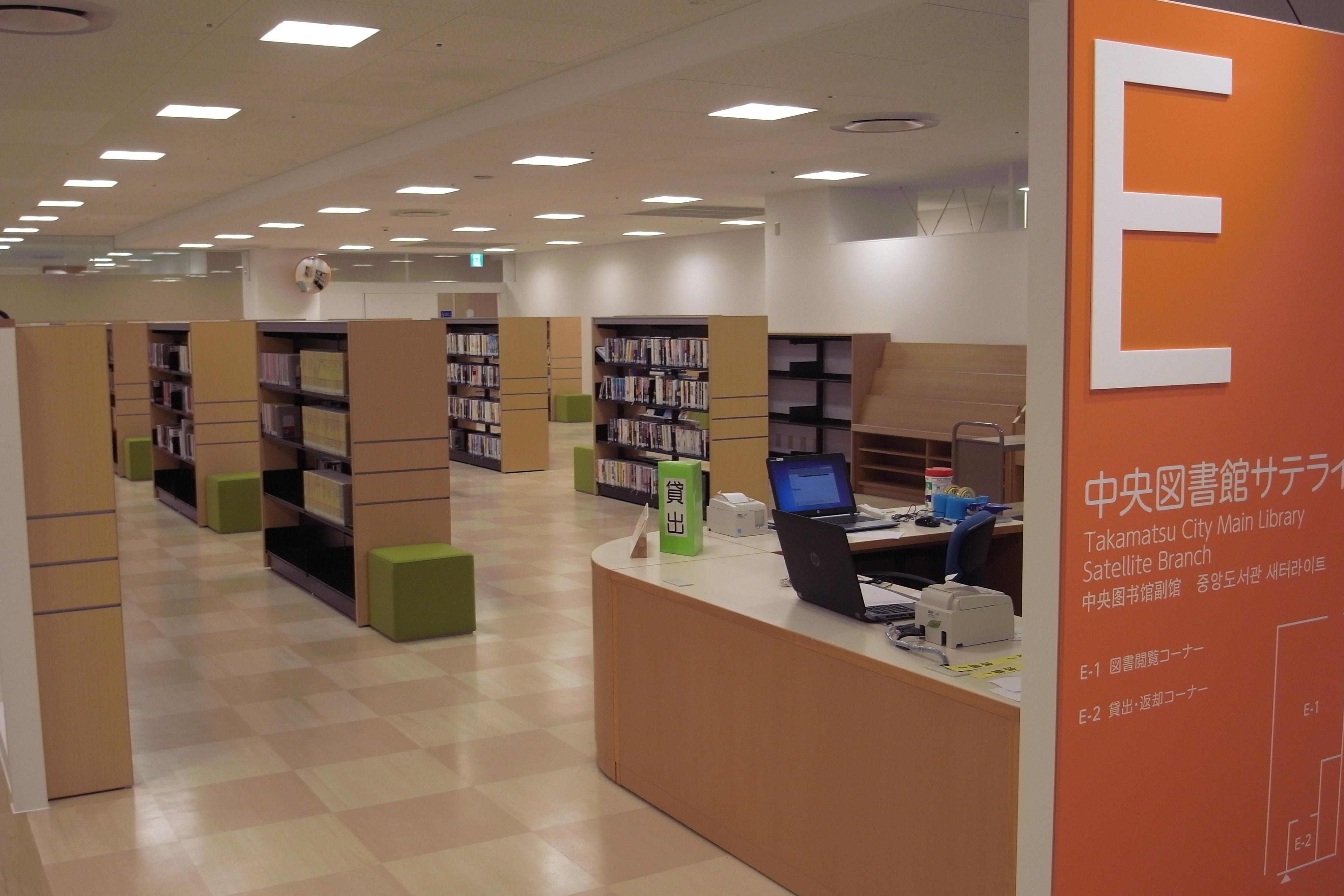 中央 図書館 高松